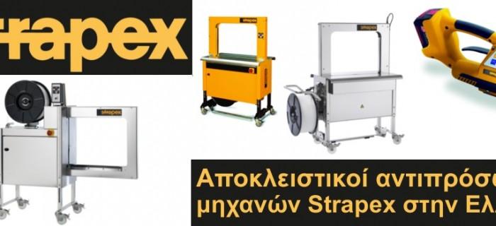 slider_strapex_356457042